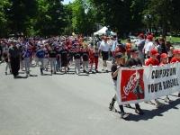 030616090_parade