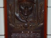 040125023_japan_hall_of_fame