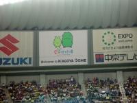 040518036_nagoya_dome